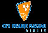Logo Oranje Nassau 1