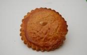 Bekijk het product: Gevulde koek